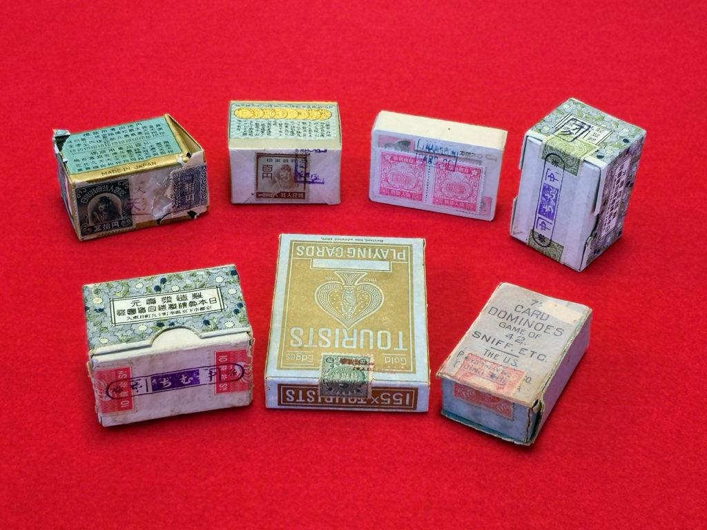 新旧の骨牌税印紙