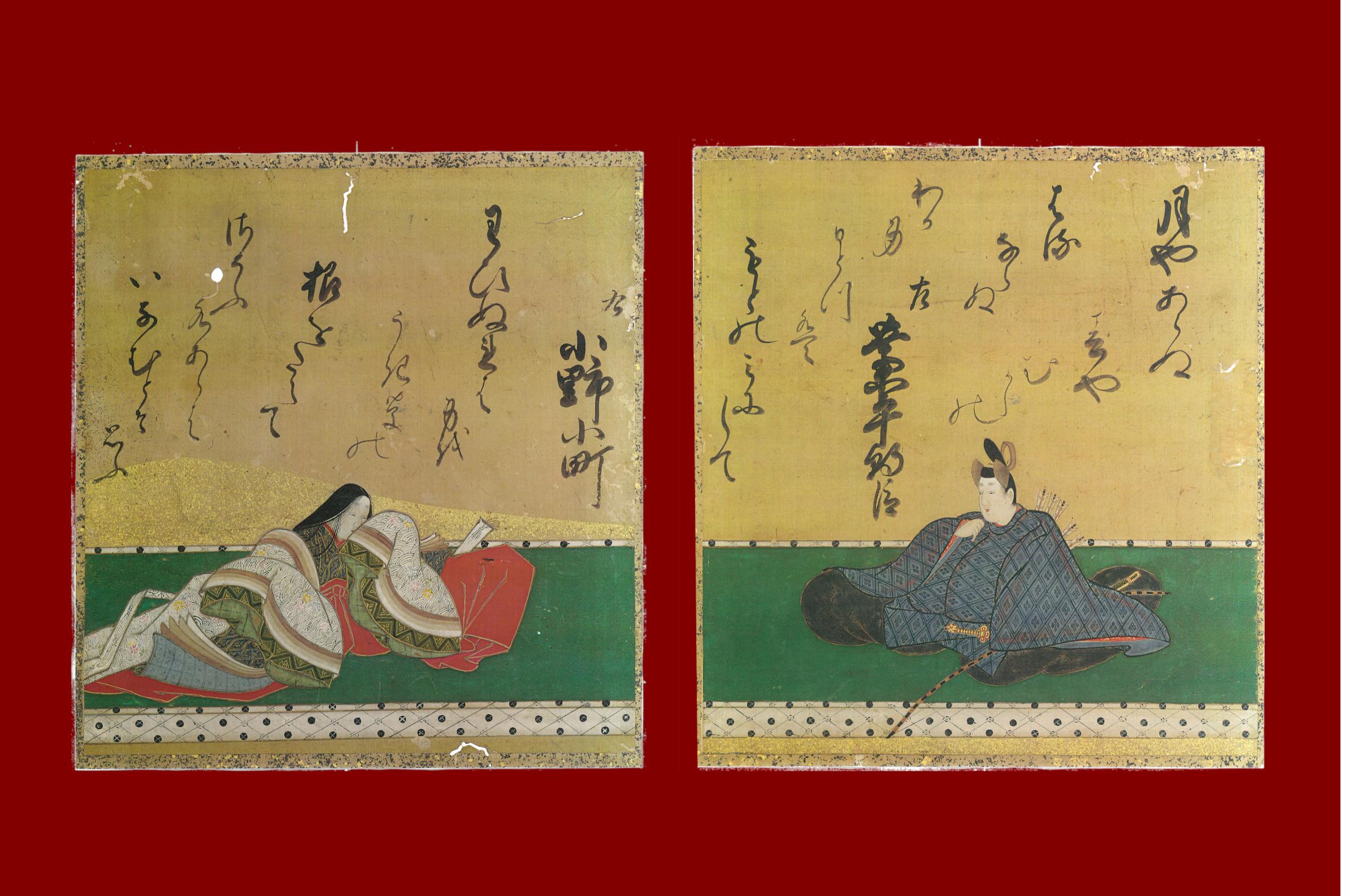 右:業平朝臣、左:小野小町(「飛畳三十六歌仙色紙」)