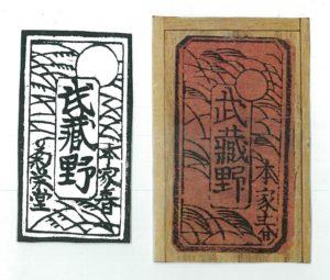 「武蔵野」箱絵札(右:京都製、左:花巻製)