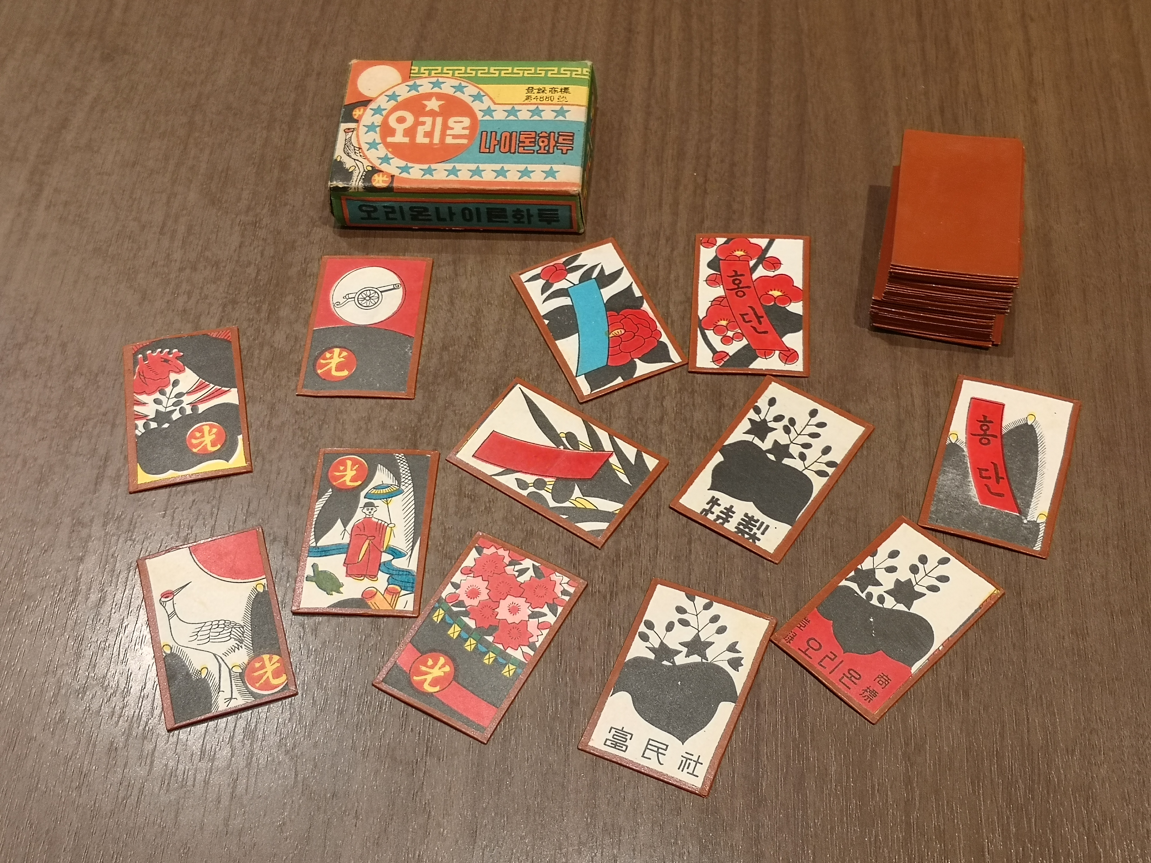 韓国花札・花闘(紙製、収納箱付、オリオン印、ナイロン花闘、1960年代)