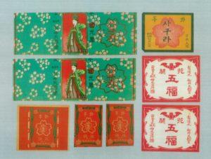 朝鮮花札・花闘、ラベル紙(サクラ印、大阪松井天狗堂、大正年間)