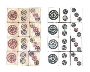 19世紀の「二筒」牌と20世紀の「二筒」牌