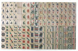 バブコック「自由麻雀」牌