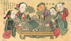 中国紙牌遊技図紀