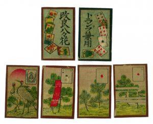 たばこカード加工品・「改良八々花札」