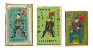 日本骨牌製造の「大隊長」印