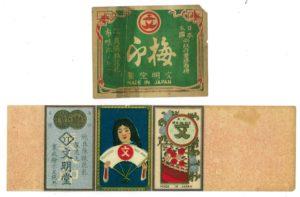「文明堂」製花札のラベル紙