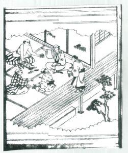 かぶカルタ遊技図