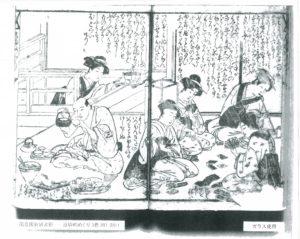 めくりカルタ遊技図(『近頃島巡り』)