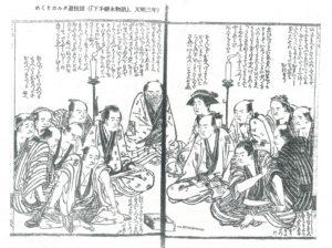 めくりカルタ遊技図(『下手癖永物語』、天明三年)