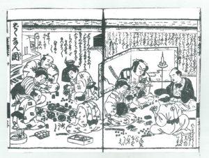「ばくなん國」でのめくりカルタ賭博と独楽賭博(『金平異国めぐり』)