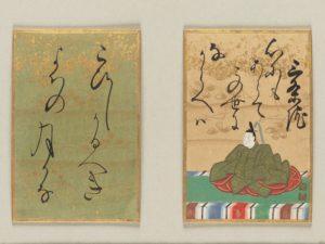三條院(「百人一首かるた」、同志社大学図書館蔵、江戸時代前期)
