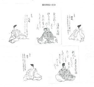 藤原興風等図像の変身輪舞