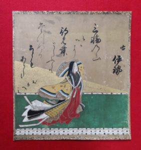 「飛畳三十六歌仙絵色紙」  (伊勢、江戸時代前期)