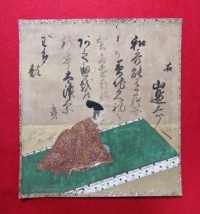 「飛畳三十六歌仙絵色紙」  (山邊赤人、江戸時代前期)