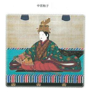 中宮和子(光雲寺蔵、江戸時代初期)