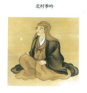 北村季吟(江戸時代前期)