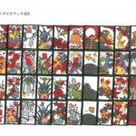 mario-pikachu-hanafuda-pdf.jpg
